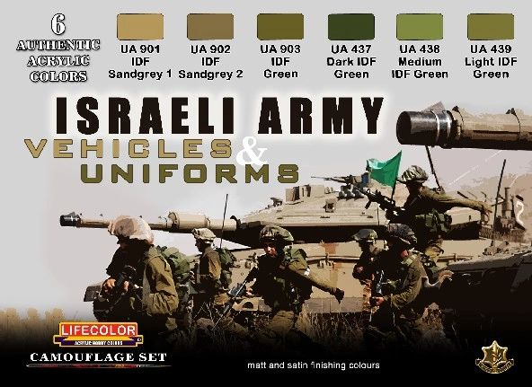 Israeli Army Vehicles & Uniforms Camouflage Acrylic Set (6 22ml Bottles) - Lifecolor CS32
