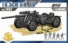 1/72 10.5cm sK18 Gun w/5 Crew - TOXSO 1407