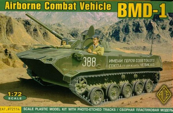 1/72 BMD1 Airborne Combat Vehicle - ACE 72114