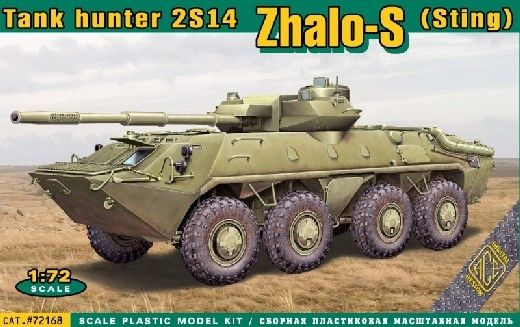 1/72 2S14 Zhalo-S (Sting) Tank Hunter - ACE 72168