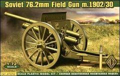 1/72 Soviet 76.2mm Mod. 1902/1930 Field Gun w/Limber - ACE 72252