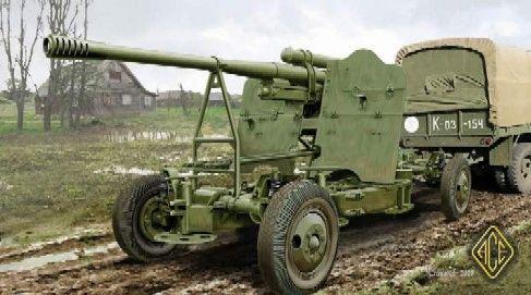 1/72 52K 85mm Soviet Mod 1939 Late Heavy AA Gun - ACE 72274