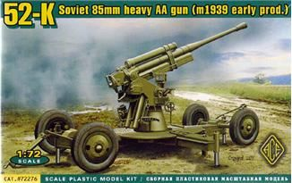 1/72 52K 85mm Early Soviet Heavy AA Gun 1939 - ACE 72276