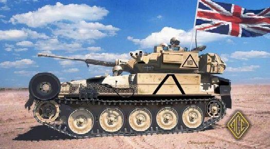 1/72 FV107 CVR Tracked Scimitar Tank w/30mm Rarden Gun - ACE 72418