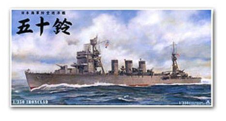 1/350 Japanese Light Cruiser Isuzu - Aoshima 2872