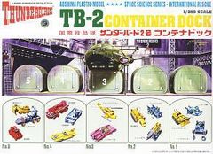 1/350 International Rescue Thunderbirds: TB2 Container Dock Set - Aoshima 3541