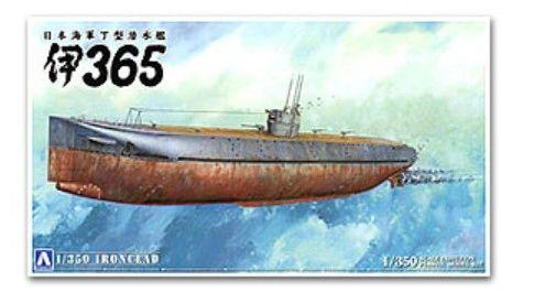 1/350 Ironclad Japanese I365 Submarine - Aoshima 5682