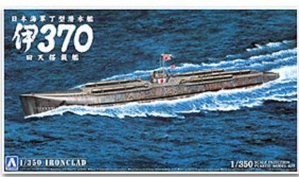 1/350 Ironclad Japanese I370 Submarine w/Kaiten Manned Suicide Torpedoes - Aoshima 5699