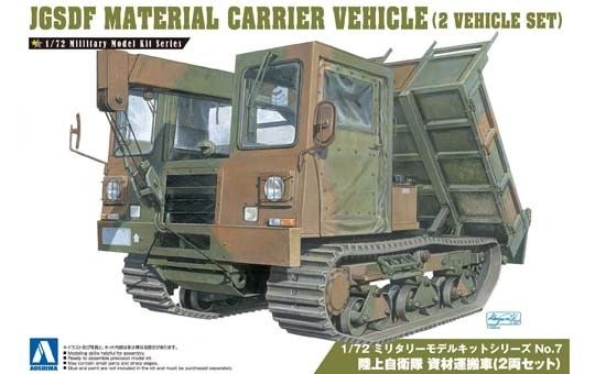 1/72 JGSDF Material Carrier Vehicle (2 Kits) - Aoshima 7976