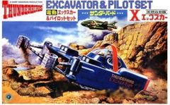 "International Rescue Thunderbirds: Excavator & Pilot Set (6.5"") - Aoshima 8713"