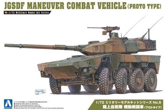1/72 JGSDF Maneuver Combat Vehicle (MVC) Prototype - Aoshima 10174