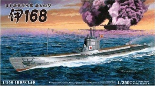 1/350 Ironclad I168 IJN Submarine - Aoshima 10648