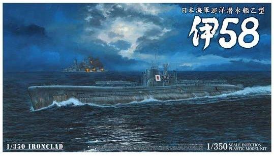 1/350 Ironclad I58 IJN Submarine - Aoshima 12253