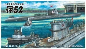 1/350 Ironclad I52 IJN Submarine - Aoshima 12260