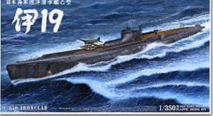 1/350 Ironclad Japanese I19 Submarine - Aoshima 47347