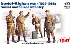 1/35 Soviet Motorized Infantry 1979-1988 Soviet-Afghan War - ICM 35331