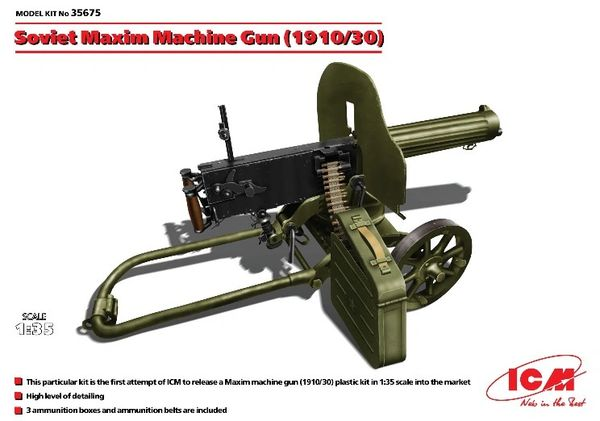 1/35 Soviet Maxim Machine Gun 1910/30 - ICM 35675