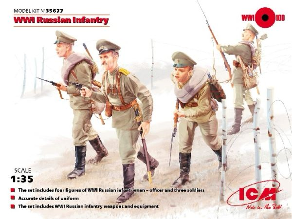 1/35 WWI Russian Infantry (4) w/Weapons & Equipment - ICM 35677