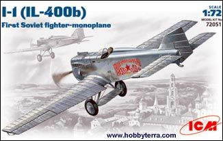 1/72 Soviet I1 (IL400b) 1st Monoplane Fighter - ICM 72051