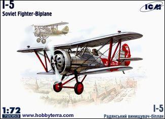 1/72 Soviet I5 BiPlane Fighter - ICM 72053