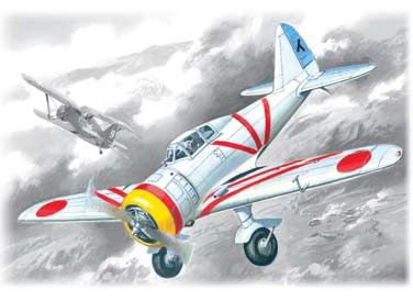 1/72 Japanese Ki27a Army Fighter - ICM 72201