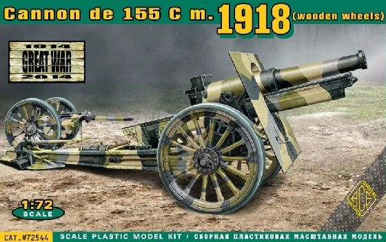 1/72 Cannon de 155 Mod 1918 w/Wooden-Type Wheels - ACE 72544
