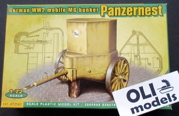 1/72 WWII German Mobile MG Bunker Panzernest - ACE 72561