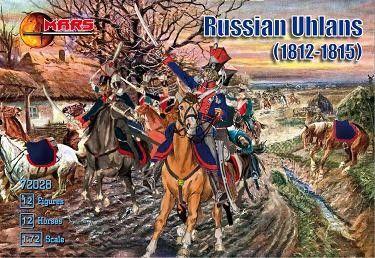 1/72 Napolenic War 1812-15 Russian Uhlans (12 Mtd) - MARS 72028