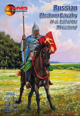 1/72 1st Half XV Century Russian Medium Cavalry (12 Mtd) - MARS 72059