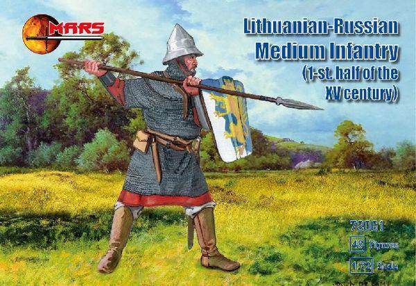 1/72 1st Half XV Century Lithuanian Russian Medium Infantry (48) - MARS 72061