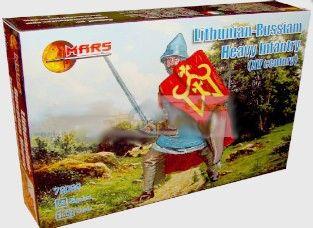 1/72 1st Half XV Century Lithunian Russian Heavy Infantry (48) - MARS 72066