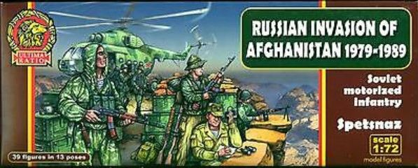1/72 Ultima Ratio: Russian Invasion of Afghanistan 1979-1989 Soviet Motorized Infantry Spetsnaz (39) - MARS 720040