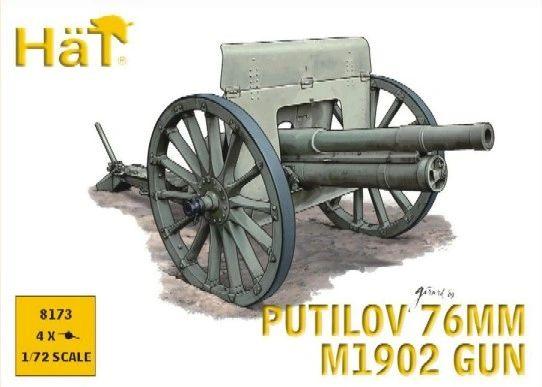 1/72 WWI Putilov 76mm M1902 Gun (4) - HAT-8173