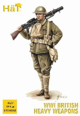 1/72 WWI British Heavy Weapons Soldiers (32 w/4 Guns) - HAT-8177