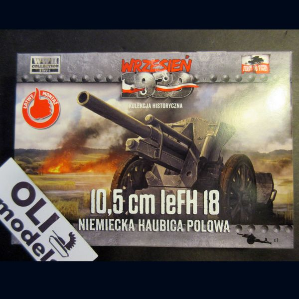1/72 10.5cm leFH18 German Field Howitzer - First to Fight 037