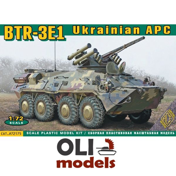 1/72 BTR-3E1 Ukrainian Armored Personnel Carrier - ACE 72175