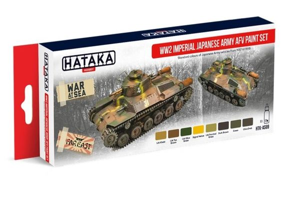 WWII Imperial Japanese Army AFV 1937-1945 Paint Set (8 Colors) 17ml Bottles - Hataka AS69