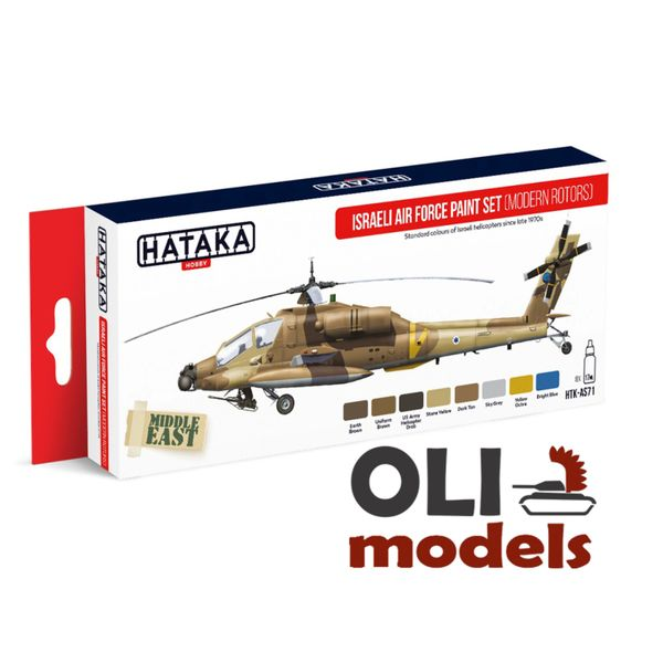 Israeli Air Force MODERN ROTORS Helicopters 1970s Paint Set 8x17ml HATAKA AS71