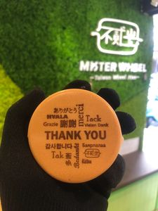 "Taiwanese wheel pies stamped with the ""thank you"" notes.  (Photo courtesy of Mr. Wheel Restaurant)"