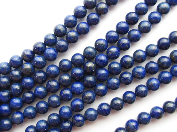"""Natural LAPIS Lazuli BEADS 8mm Round Quality Grade Blue 15.5"""" Strand 50 pc Less Inclusions"""