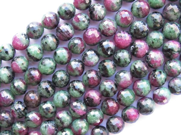 "Ruby Ziosite Beads 7.5mm Round Faceted 15.5"" Strand 52 pc A Grade Quality Gemstone Multicolor"