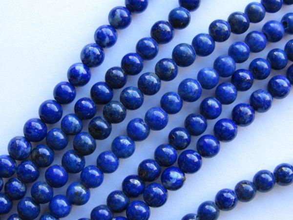 "Natural LAPIS Lazuli BEADS 4mm Round Quality Grade Bright Blue 8"" Strand 50 pc"