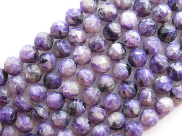 CHAROITE BEADS Purple 8mm Faceted Round Natural Purple 48 pc Strand Genuine Gemstone
