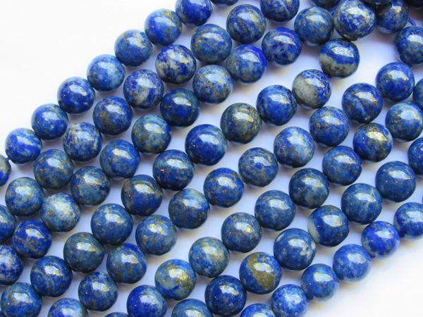 "Natural LAPIS Lazuli BEADS 8mm Round Quality Grade Blue 7.75"" Strand 26 pc"
