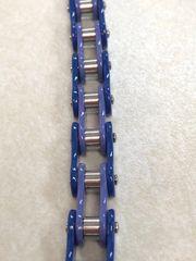 """9"""" Blue and Purple Bike Chain"""