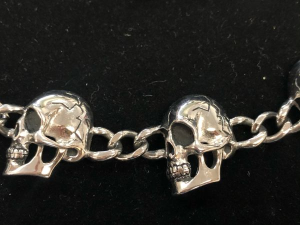 Silhouette Skull Bracelet