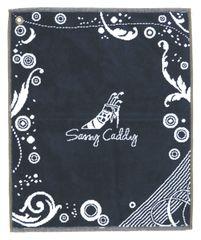 Navy Towel