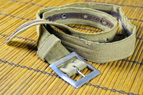 WWII IMPERIAL JAPANESE NCO OFFICERS FABRIC WAIST BELT **SOLD**