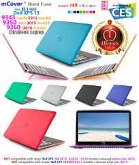 "mCover Hard Shell Case for 13.3"" Dell XPS 13 9360/9350/9343 model (released after Jan. 2015) Ultrabook laptop"