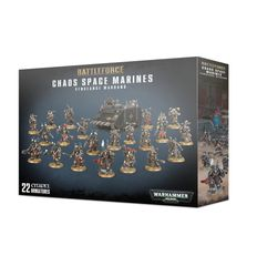 ON SALE NOW! Warhammer Chaos Space Marines Vengeance Warband Battleforce